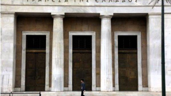 Η Τράπεζα των Ελλήνων