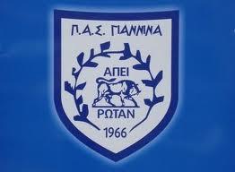 ΠΑΣ Γιαννενα λογότυπο