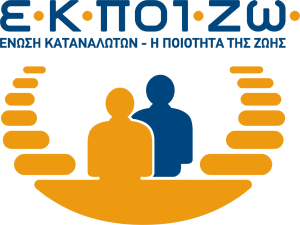 ekpizo-sima-300x225