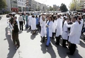 Γιατροί σε απεργία
