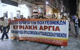 Σωματείο Εμποροϋπαλλήλων& λοιπών Ιδιωτικών Υπαλλήλων Ν. Ιωαννίνων