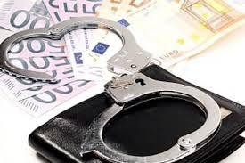 Σύλληψη για χρέη