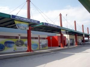 αεροδρόμιο Ακτίου