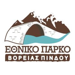Εθνικό Πάρκο Βόρειας Πίνδου