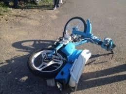 δίκυκλο μοτοποδήλατο
