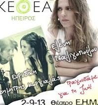 kethea_synaylia-14_8_13