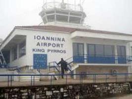 Αεροδρόμιο Ιωαννίνων