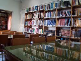 Δημόσια Κεντρική Βιβλιοθήκη Κόνιτσας