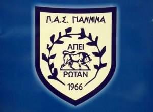 ΠΑΕ ΠΑΣ ΓΙΑΝΝΙΝΑ 1966