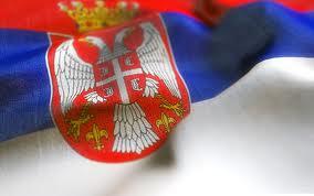 εκμάθησης της Σέρβικης γλώσσας