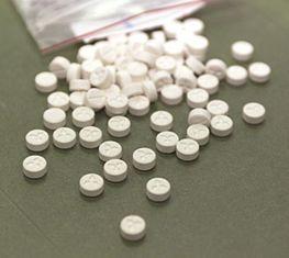 κατοχή ναρκωτικών χαπιών