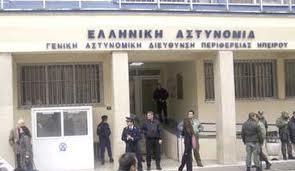 σύλληψη για μεταφορά αλλοδαπών