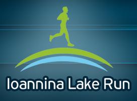 7ος Γύρος Λίμνης Ιωαννίνων