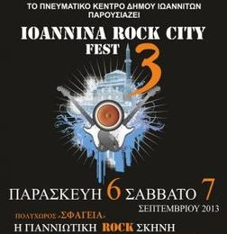 Ioannina Rock City Fest 3