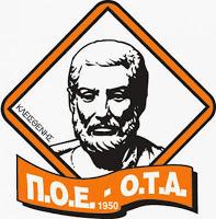 poe_ota