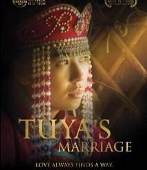 Ο Γάμος της Τούγια