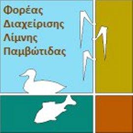 Φορέας Διαχείρισης Λίμνης Παμβώτιδας