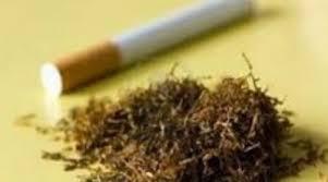 λαθραίος καπνός