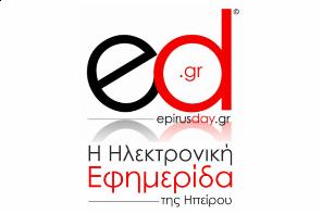 epirusday