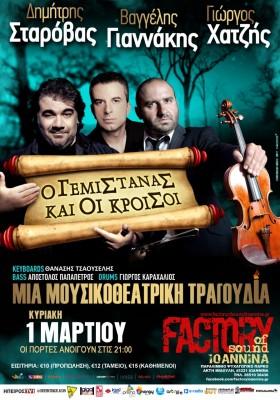 Dimitris_Starovas