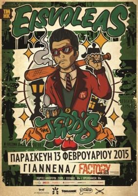 Eisvoleas_Poster