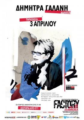 Galani_Poster