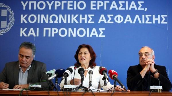 Ανακοίνωση προγράμματος για την αντιμετώπιση της ανθρωπιστικής κρίσης