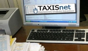 taxis net