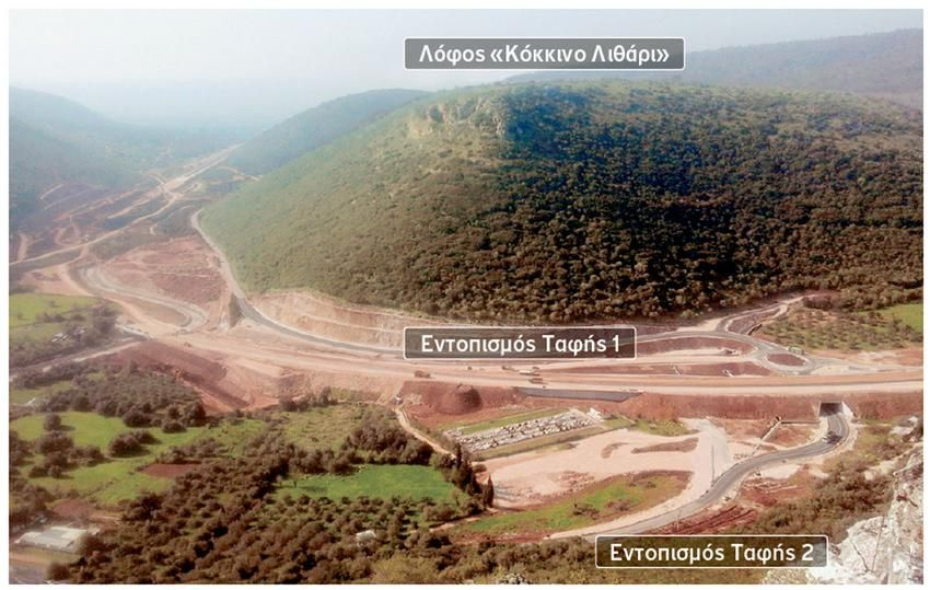 Προϊστορικοί Οικισμοί Εντοπίστηκαν Στην Άρτα