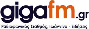 gigafm.gr