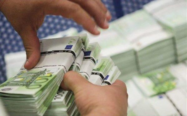 xrimata-euro