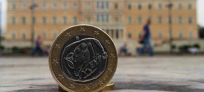 ευρω αθηα