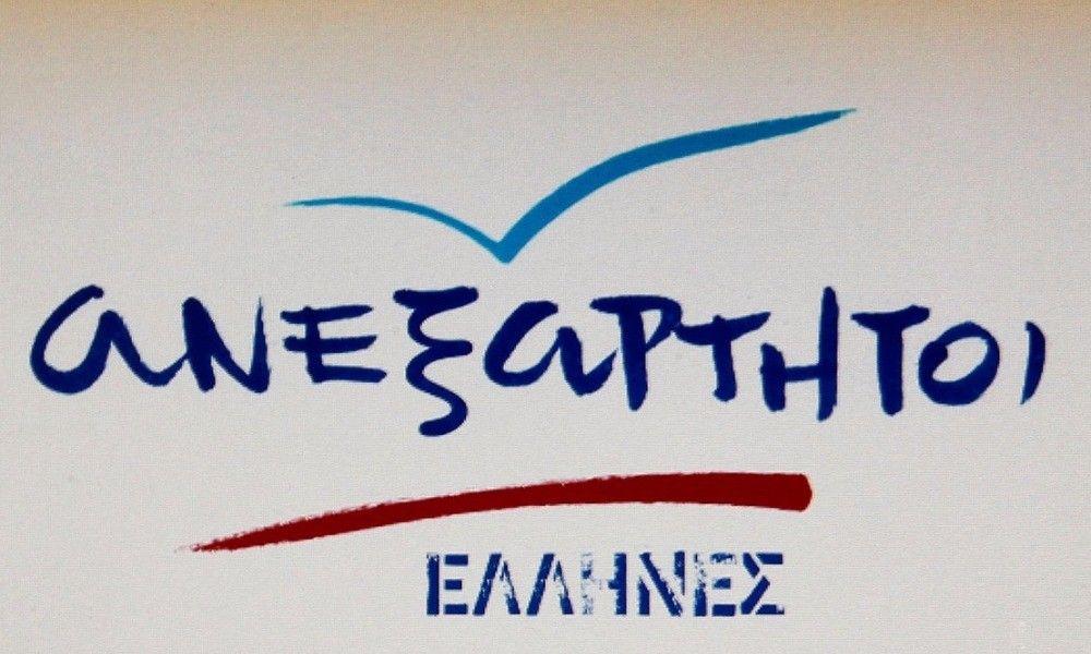 aneksartitoi_ellines_oi_ypopsifioi_vouleutes_stin_a_kai_v_thessalonikis_1