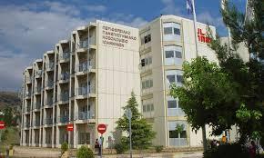 Νοσοκομείο Χατζηκώστα: Ψυχική Υγεία Κατ' Οίκον