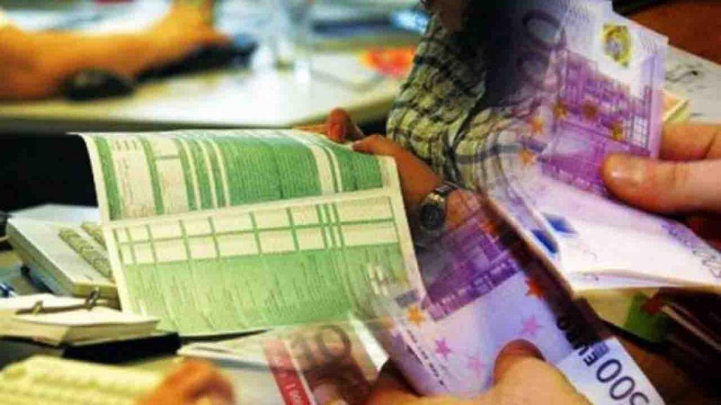 επιστροφη φόρου εισοδήματος