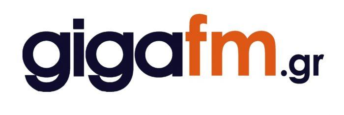 Giga fm 105,4 | Ραδιοφωνικός Σταθμός | Ήπειρος | Ιωάννινα