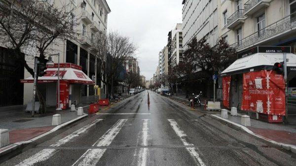 Θεσσαλονίκη Δ. Κορδελιού Ευόσμου