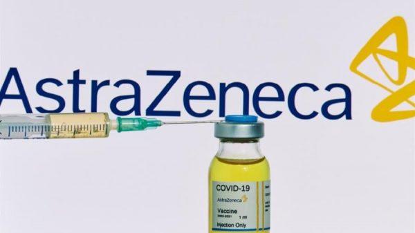εμβόλιο AstraZeneca παρενέργειες