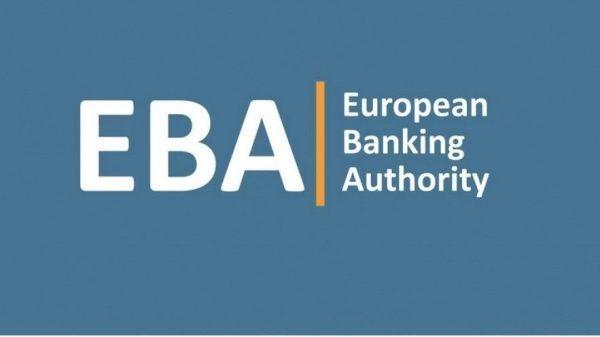 Η ευρωπαϊκή αρχή τραπεζών θύμα χάκερ