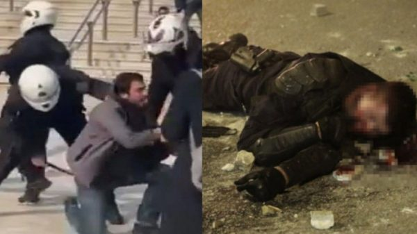 Νέα Σμύρνη βία