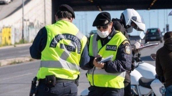 συνελήφθησαν οκτώ άτομα