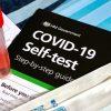 self test siemens τι ισχύει για τον διαγωνισμό