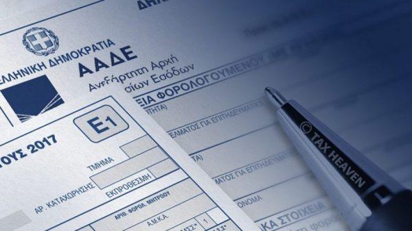 Έως 27 Αυγούστου Οι Φορολογικές Δηλώσεις, μετά