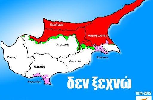 """Ανεξάρτητη Κύπρος """"Εγγυήτριες Δυνάμεις"""" Και Πενταμερής"""