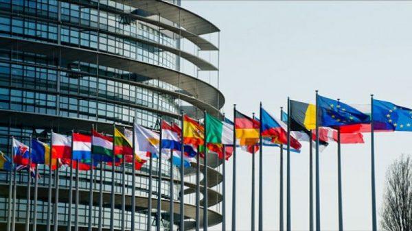 Αθλητισμός Έκθεση ΕΚ Πειρατικά Streams
