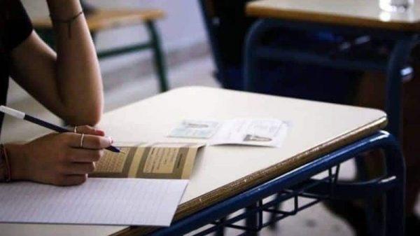 Πανελλήνιες εξετάσεις στις 14 Ιουνίου