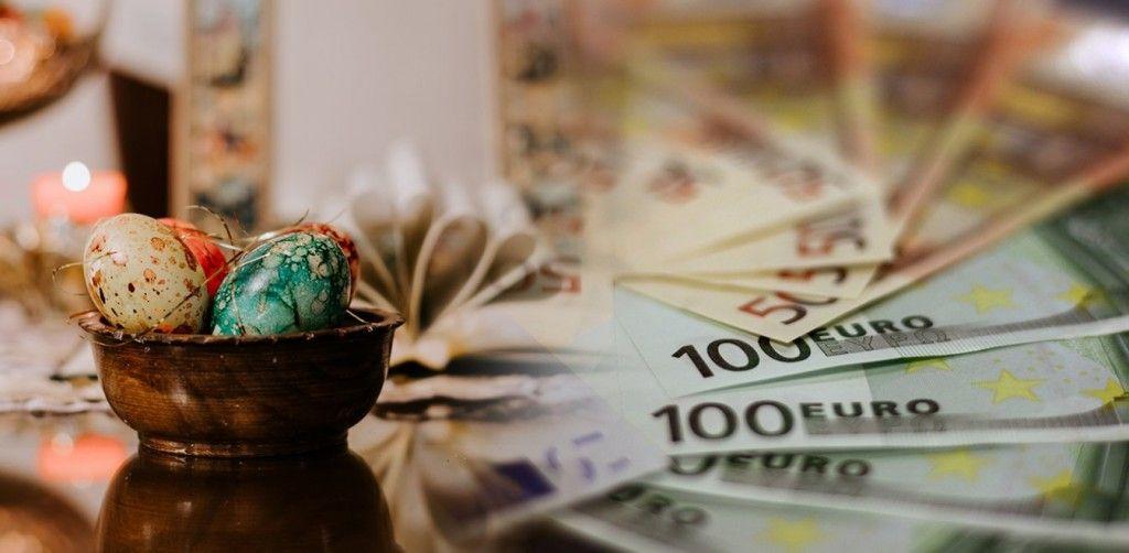 δώρο Πάσχα 2021 - Την Μ. Τετάρτη η πληρωμή