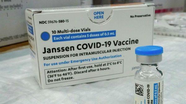 εμβόλιο Johnson & Johnson διακοπή