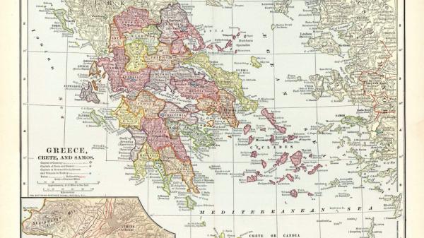 Ρόλος Του ελληνικού Κράτους Στον Εκσυγχρονισμό