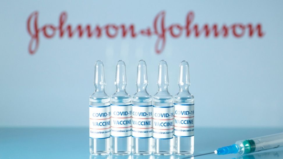 Johnson & Johnson από σήμερα χορηγείται το μονοδοσικό εμβόλιο